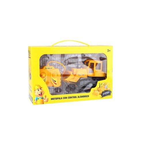 Topadora-con-Control-Alambrico--238311-